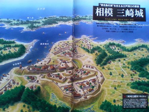 正木を尋ねて『16』: 相模・三崎城